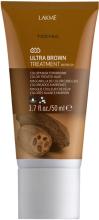 """Духи, Парфюмерия, косметика Средство для поддержания оттенка окрашенных волос """"Коричневый"""" - Lakme Teknia Ultra Brown Treatment Refresh"""