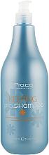 Духи, Парфюмерия, косметика Шампунь для окрашенных волос - Pro. Co Keeping Shampoo