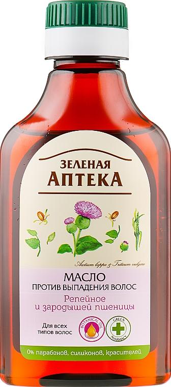 Масло репейное с зародышами пшеницы против выпадения волос - Зеленая Аптека