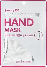 Духи, Парфюмерия, косметика Маска для рук - BeauuGreen Beauty 153 Diamond Hand Mask