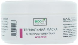 Термальная маска с микроэлементами - Eco-in Cosmetic Organic System — фото N2