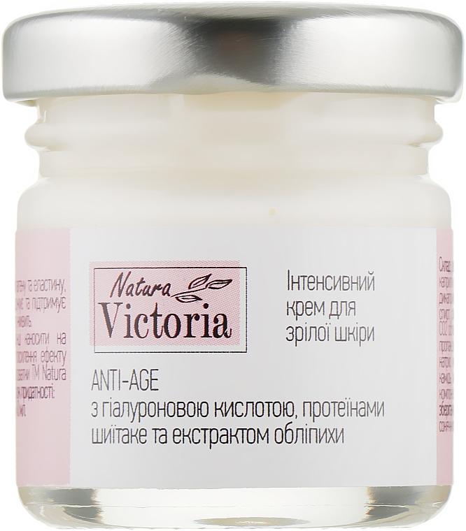 Интенсивный крем для зрелой кожи - Natura Victoria Anti-Age