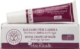 Духи, Парфюмерия, косметика Бальзам для губ антивозрастной - Erbario Toscano Royal Grape Lip Balm