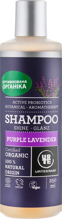 "Шампунь ""Лаванда"" - Urtekram Purple Lavender Hair Shampoo"