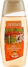 "Духи, Парфюмерия, косметика Гель для душа ""Мандарин и жасмин"" - Avon Senses Zen Mandarin & Jasmine Shower Gel"