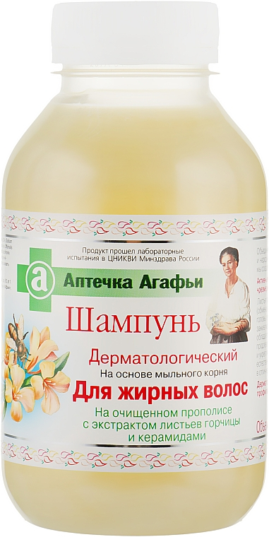 Шампунь для жирных волос - Рецепты бабушки Агафьи Аптечка Агафьи