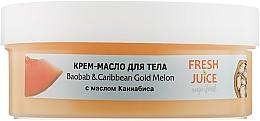 """Духи, Парфюмерия, косметика Крем-масло для тела """"Баобаб и Карибская золотая дыня"""" - Fresh Juice Superfood Baobab & Caribbean Gold Melon"""