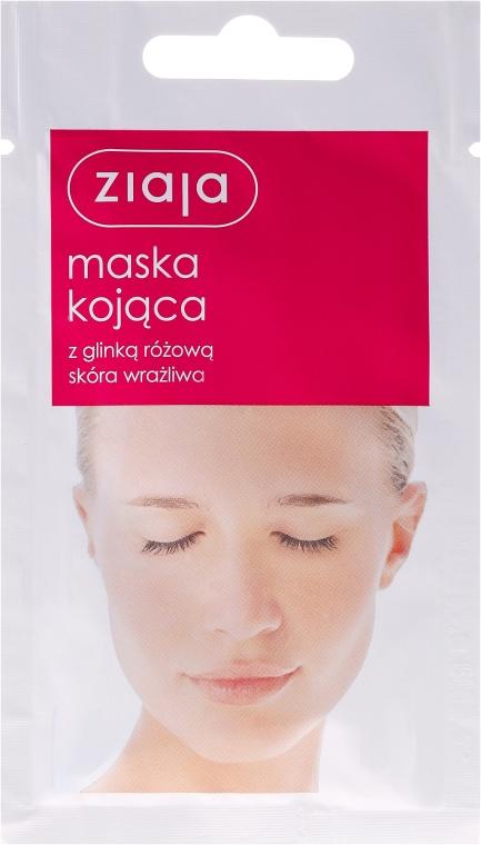 """Маска для лица """"Успокаивающая"""" с розовой глиной - Ziaja Face Mask"""
