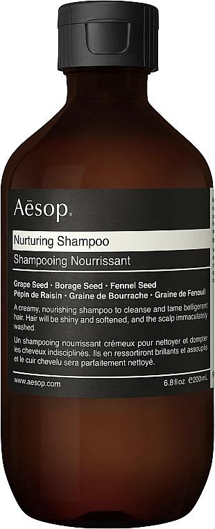 Питательный шампунь для волос - Aesop Nurturing Shampoo