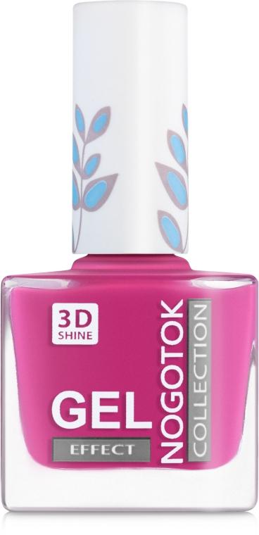 Лак для ногтей - Nogotok 3D Gel Effect New Palette