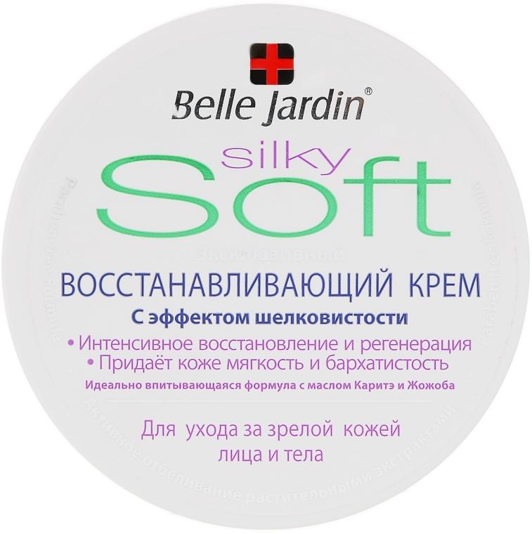 Эксклюзивный восстанавливающий крем с эффектом шелковистости - Belle Jardin Soft Silky Cream