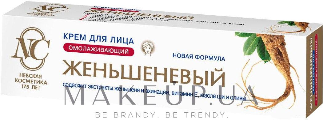 Невская косметика женьшеневый крем для глаз купить духи пур бланка