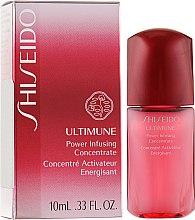 Духи, Парфюмерия, косметика Активатор иммунной системы кожи - Shiseido Ultimune Cream (мини)