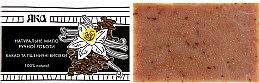 """Духи, Парфюмерия, косметика Мыло натуральное """"Какао и пшеничные отруби"""" - Яка"""