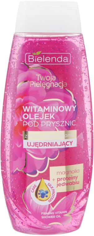 "Масло для душа питательное ""Магнолия"" - Bielenda Firming Vitamin Shower Oil"