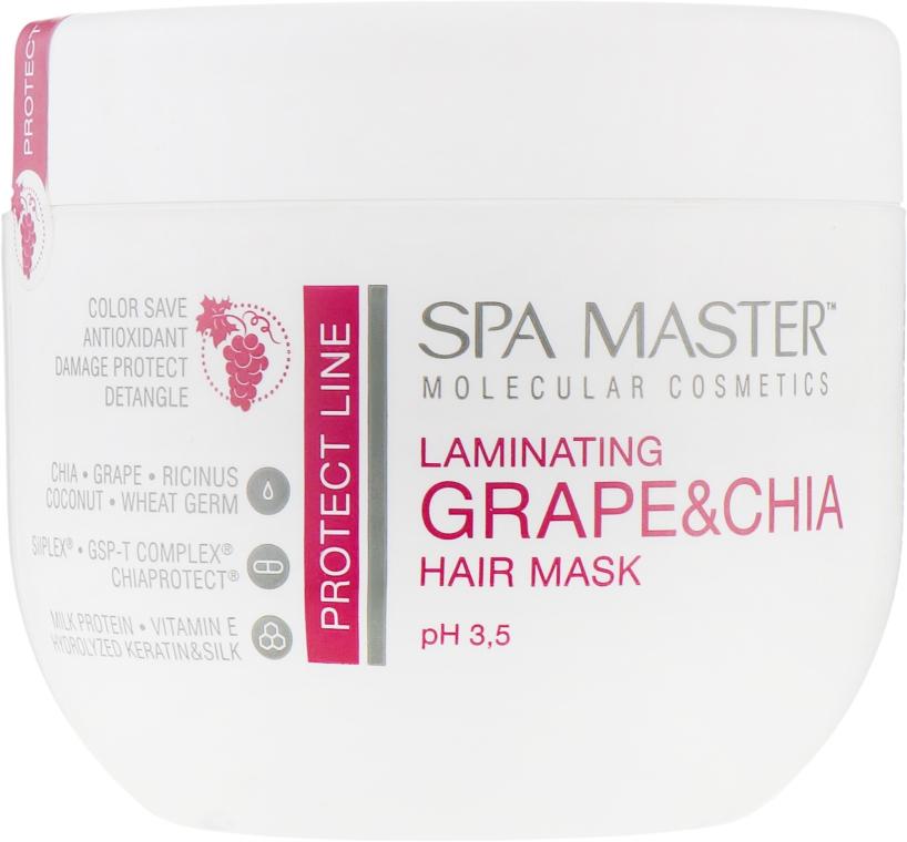 Ламинирующая маска для защиты волос с виноградом и чиа - Spa Master Laminating Grape & Chia Hair Mask