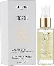 Духи, Парфюмерия, косметика Масло для волос - Ollin Professional Tres Oil