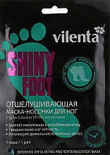 Духи, Парфюмерия, косметика Отшелушивающая маска-носочки для ног с фруктовыми (АНА) кислотами - Vilenta Shiny Foot Intensive Exfoliating And Softening Foot Mask