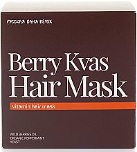 """Духи, Парфюмерия, косметика Витаминная маска для ослабленных волос """"Ягодный квас"""" - Natura Siberica Fresh Spa Bania Detox Vitamin Hair Mask"""