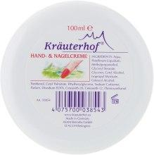 Духи, Парфюмерия, косметика Крем ежедневный для рук и ногтей с витаминами - Krauterhof Hand Cream