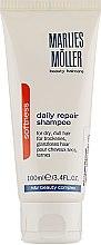 Духи, Парфюмерия, косметика Восстанавливающий шампунь - Marlies Moller Daily Repair Shampoo