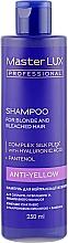 Духи, Парфюмерия, косметика Шампунь для нейтрализации желтизны - Master LUX Professional Anti-Yellow Shampoo