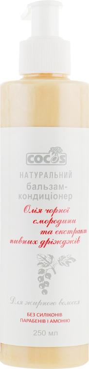 Бальзам-кондиционер для жирных волос - Cocos