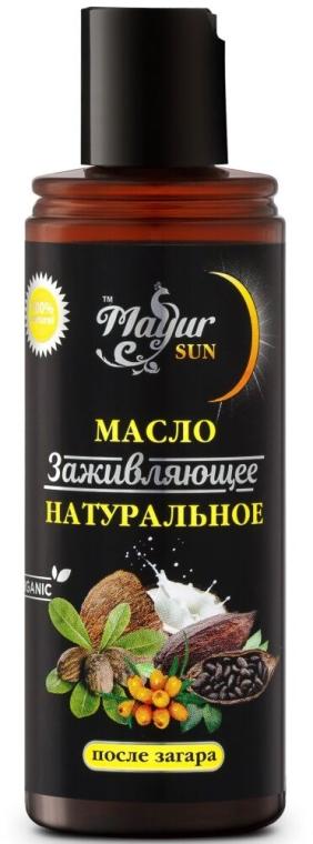 Масло заживляющее натуральное от солнечных ожогов - Mayur Sun Oil