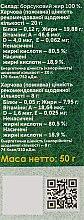"""Диетическая добавка """"Барсучий жир"""" - Екобарс — фото N3"""