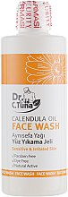 Парфумерія, косметика Очищувальний гель з олією календули - Farmasi Dr.Tuna Calendula Oil Face Wash