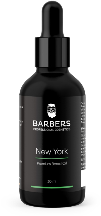 Масло для бороды - Barbers New York Premium Beard Oil