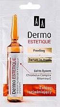 """Духи, Парфюмерия, косметика 2-ступенчатая процедура для лица """"Осветляющее лечение"""" - AA Cosmetics Dermo Estetique"""