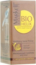 Духи, Парфюмерия, косметика Матирующий праймер для лица - Markell Cosmetics Bio-Helix