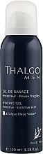 Духи, Парфюмерия, косметика Гель для бритья - Thalgo Gel De Rasage Shaving