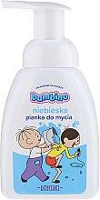 Духи, Парфюмерия, косметика Пена для мытья рук и тела, голубая - Bambino Kids Bath Foam Blue