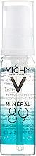 Набор - Vichy Slow Age Set (fluid/50ml + night/mask/50ml + gel/10ml) — фото N8