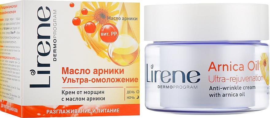 Крем против морщин с маслом Арники - Lirene