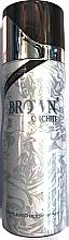 Духи, Парфюмерия, косметика Fragrance World Blanc Edition Brown Orchid - Дезодорант-спрей