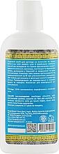 Масло для волосся і тіла - Chandi Coconut Oil — фото N2