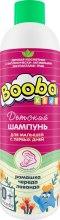Духи, Парфюмерия, косметика Детский шампунь с растительным комплексом - Booba Kids