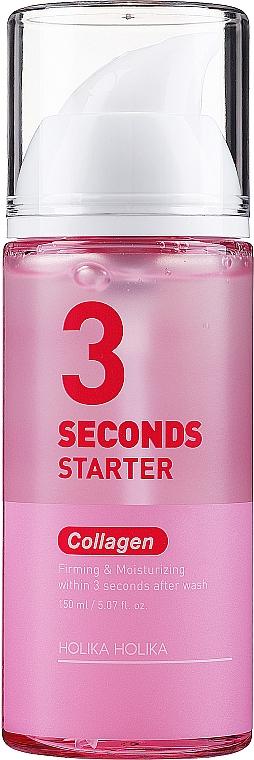 Коллагеновый омолаживающий стартер - Holika Holika 3 Seconds Starter Collagen