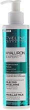 Духи, Парфюмерия, косметика Мицеллярное глубоко увлажняющее молочко - Eveline Cosmetics Hyaluron Expert