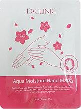 Духи, Парфюмерия, косметика Увлажняющая маска для рук - D+Clinic Aqua Moisture Hand Mask