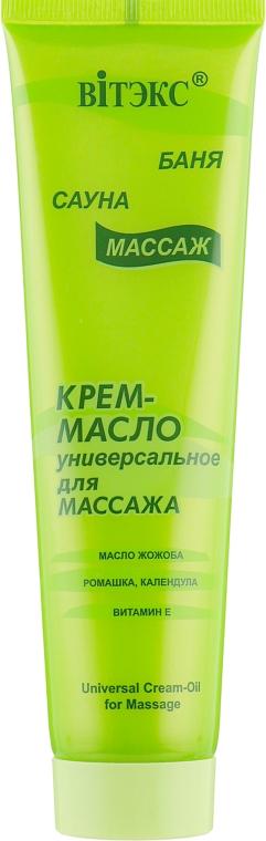 Крем-масло для массажа универсальное - Витэкс
