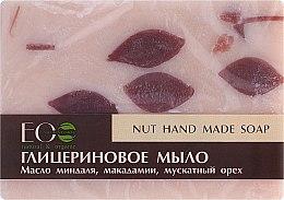 """Духи, Парфюмерия, косметика Глицериновое мыло """"Ореховое"""" - ECO Laboratorie Nut Hand Made Soap"""