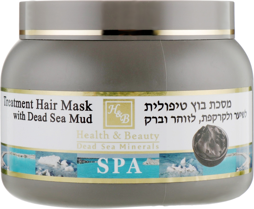 Лечебная маска для волос с грязью Мёртвого моря - Health And Beauty Treatment Hair Mask With Dead Sea Mud