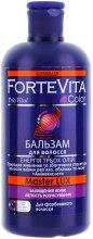 Духи, Парфюмерия, косметика Бальзам для окрашенных волос - Supermash Forte Vita Color Trio Vital Balm