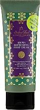 Духи, Парфюмерия, косметика Крем для ног с маслом рисовых отрубей и алоэ вера - Sabai Thai Rice Milk Aroma Refreshing Foot Cream