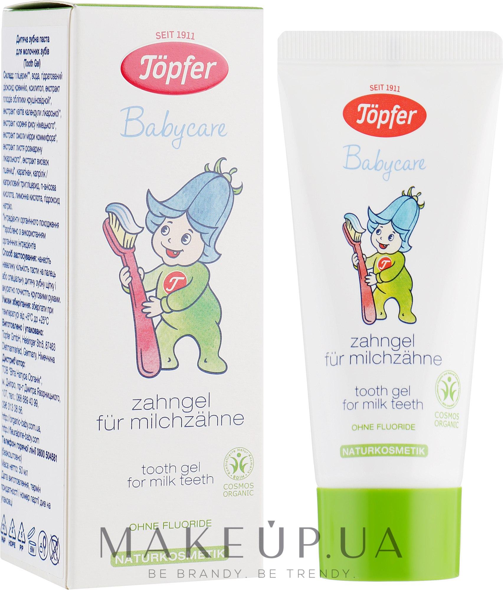 Зубний гель для молочних зубів - Topfer Babycare gel Tooth — фото 50ml