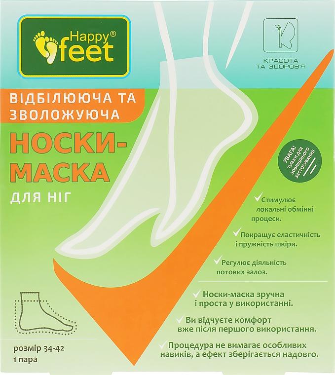 Носки-маска для ног отбеливающая и увлажняющая - Красота и Здоровье Happy Feet